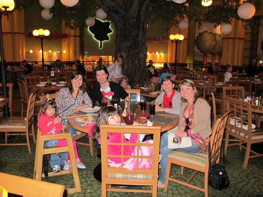 Restaurante Garden Grove